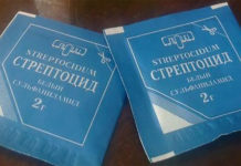 Cтрептоцид - лечение насморка