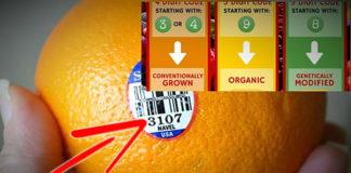 цифра 8 на этикетке фруктов