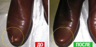 убрать царапины на обуви