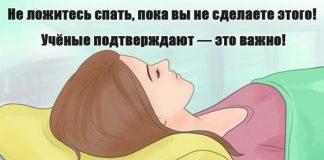 массаж стоп перед сном