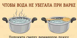 15 советов на кухне