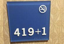 Почему во многих отелях нет комнаты №420