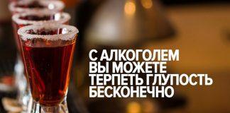 отказался от кофе и алкоголя