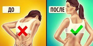 1-минутные упражнения от боли спины