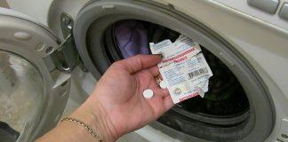 аспирин в стиральную машину