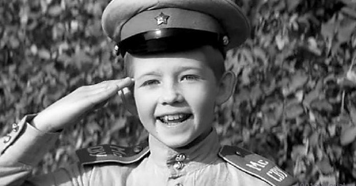 мальчишка из офицеров