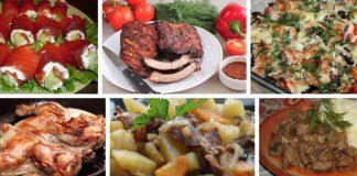 10 лучших вторых блюд