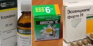 Лекарства без эффекта