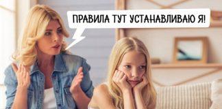 Современные методы воспитания