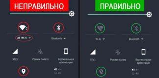 Как заряжать аккумулятор телефона
