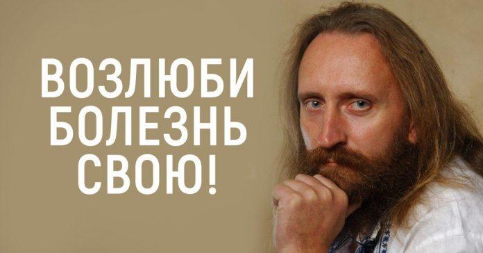 Валерий Синельников