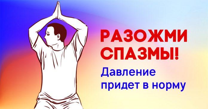 Гимнастика для шеи доктора Шишонина