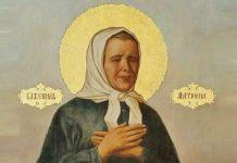 Мощная молитва Святой Матроны